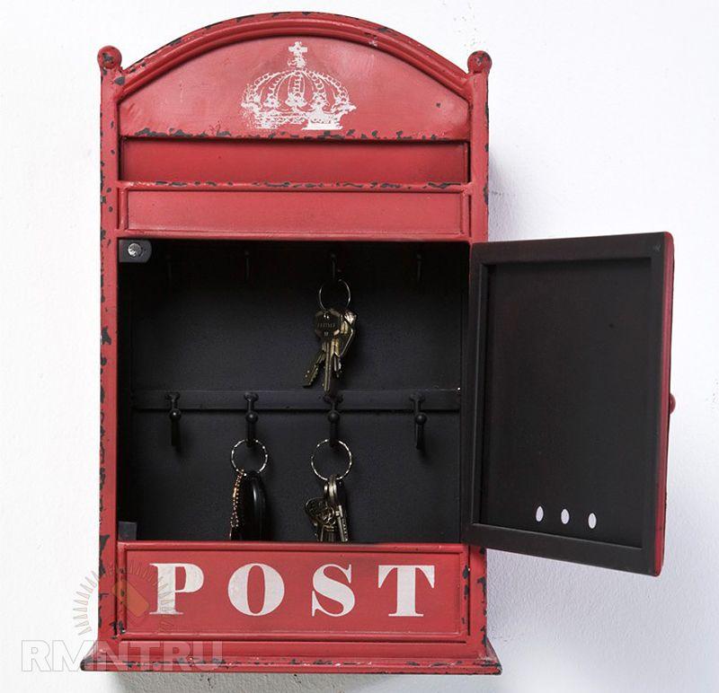 пример почтового ящика