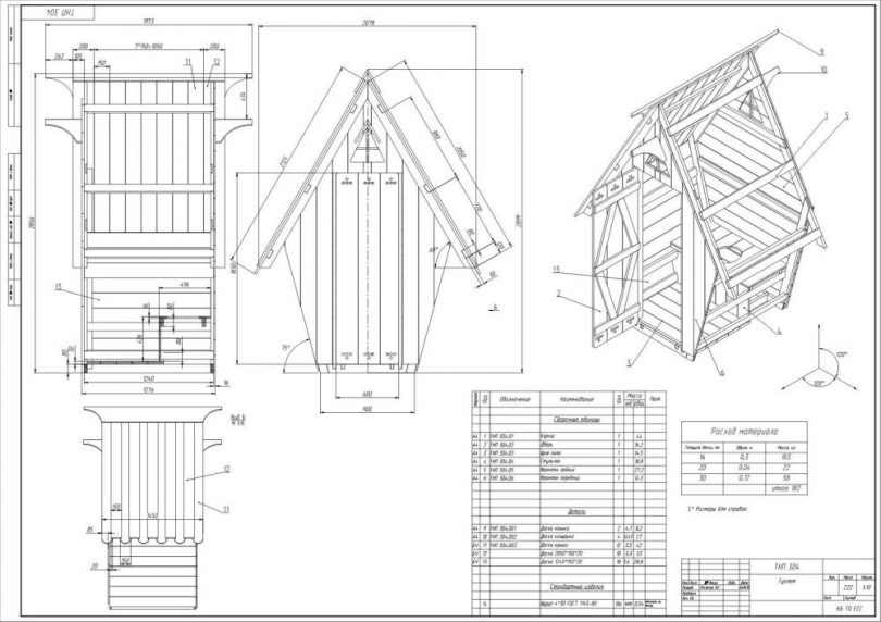 Как построить туалет с душем на даче своими руками поэтапно фото чертежи