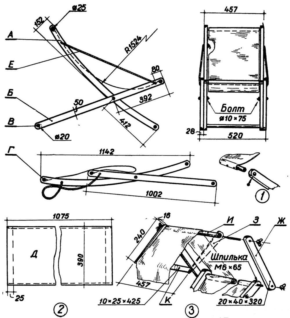 Раскладное кресло своими руками чертежи