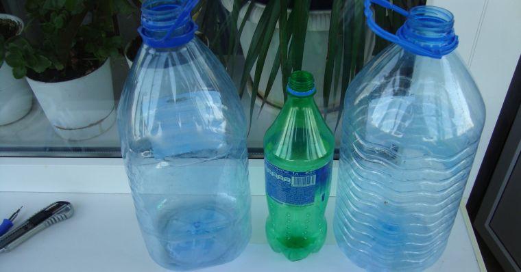 моем бутыли