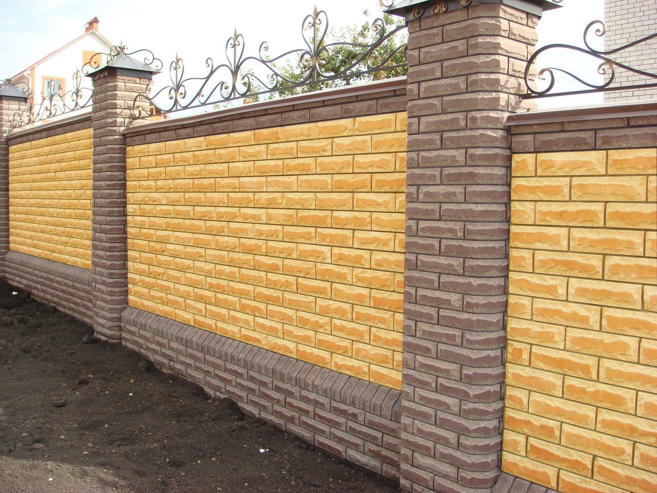бетонный забор (из плит)