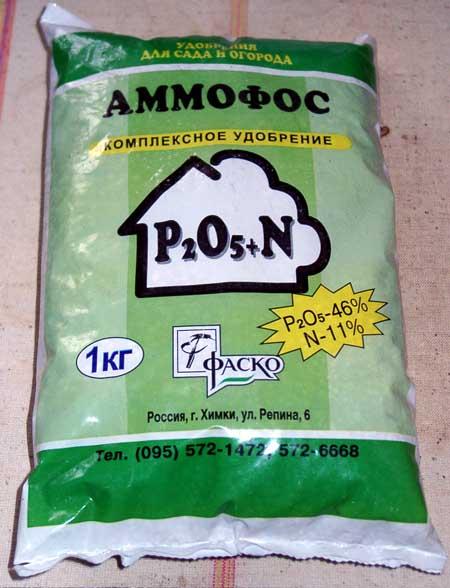 Упаковка аммофоса
