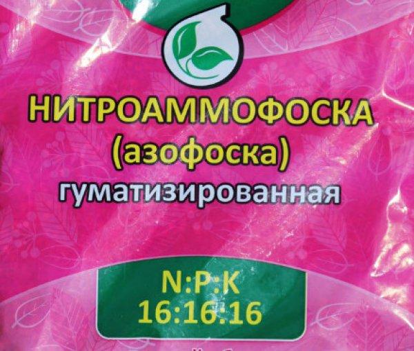 Упаковка нитроаммофоски