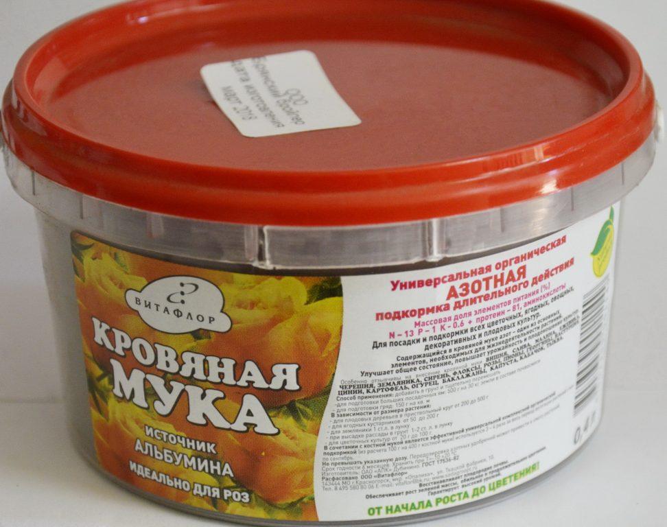 Упаковка кровяной муки