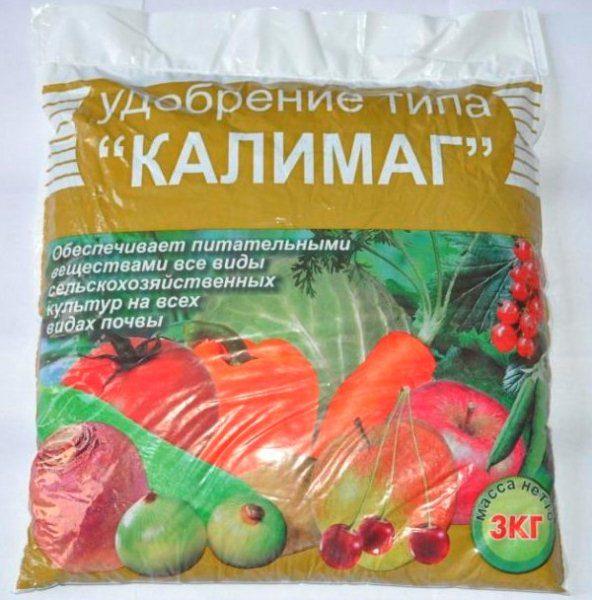 Удобрение Калимаг